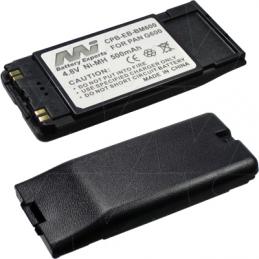 ACCU Baterija za telefon Panasonic G600