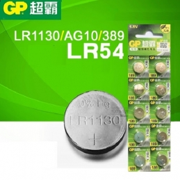 Baterija 1,5V V10GA LR54 GP