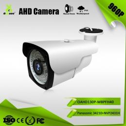 Kamera OAHD130P-MBPF