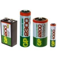 ACCU BAterije - Punjive baterije, akumulator ili sekundarne ćelije